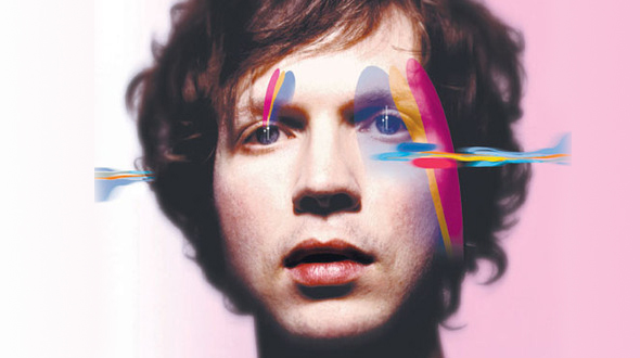 Random song of the day everybody s gotta learn sometimes beck