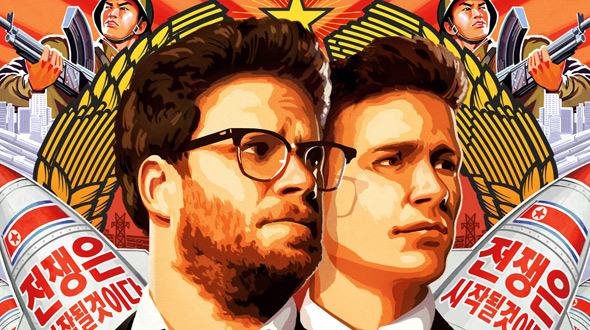 Trailer Watch: The Interview